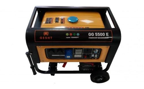 GG5500E
