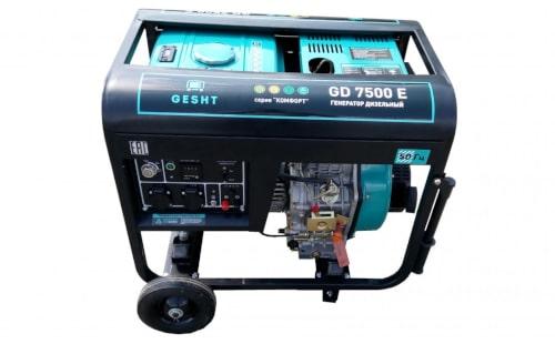 Генератор Gesht GD7500E с гарантией