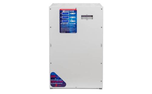 Стабилизатор Энерготех STANDART 15000х3 с гарантией