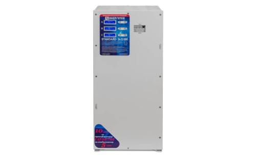 Стабилизатор Энерготех STANDART 5000х3 с гарантией